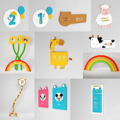 彩虹幼儿园导视设计--必然美享网