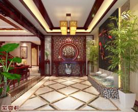 中式紫云轩古典传统装修
