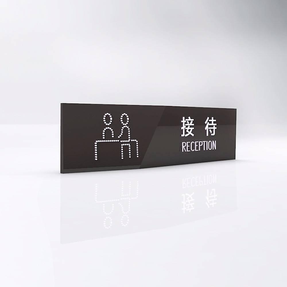 酒店全套vi标识导视系统