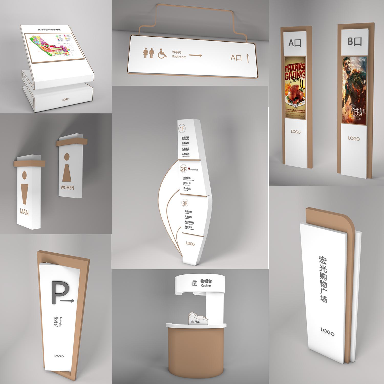 商业商场标识导视系统