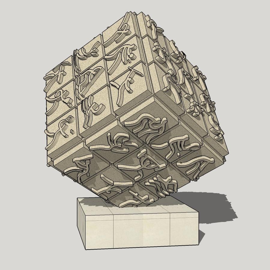 石雕塑景观小品设计