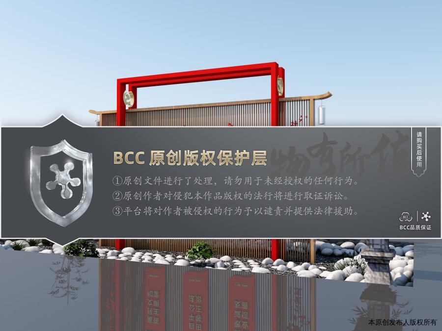 红色党建廉政文化主题公园导视系统设计