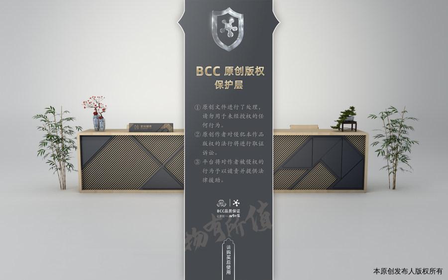 现代新中式创意木质镂空酒店导视系统设计概念方案