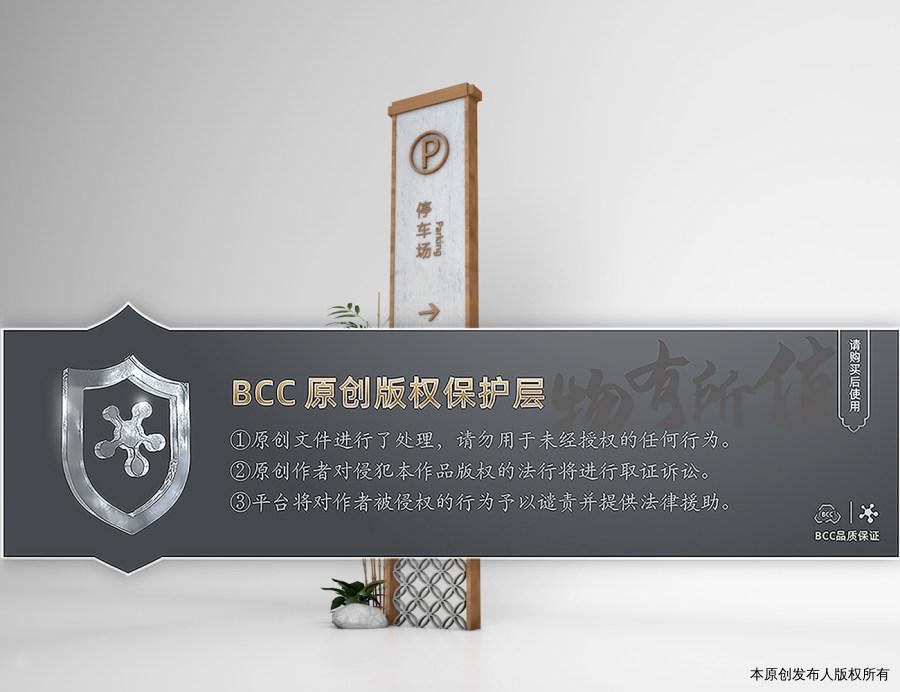 四川巴蜀旅游景区导视系统设计
