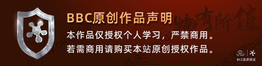 必然云创·新中式木质拼接新农村景区公园街道学校文化长廊宣传栏