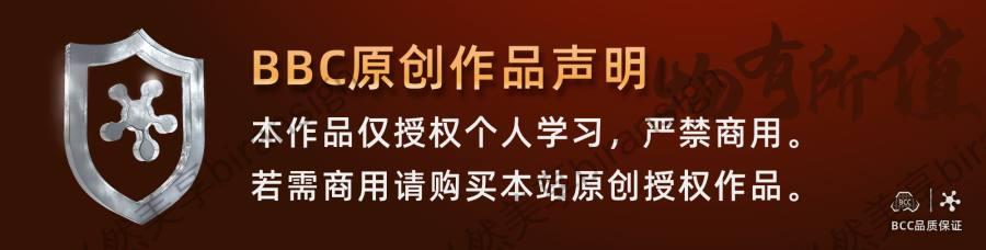 砖瓦古镇横切面中式自然保护区环境警识标志