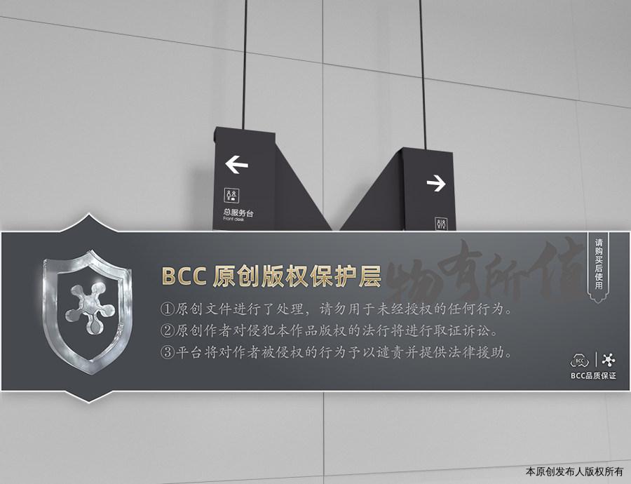 图书馆C4D标识牌创意字母造型导视系统