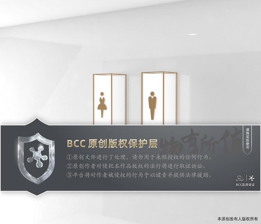 新中式树枝造型文化艺术景区必备导示系统