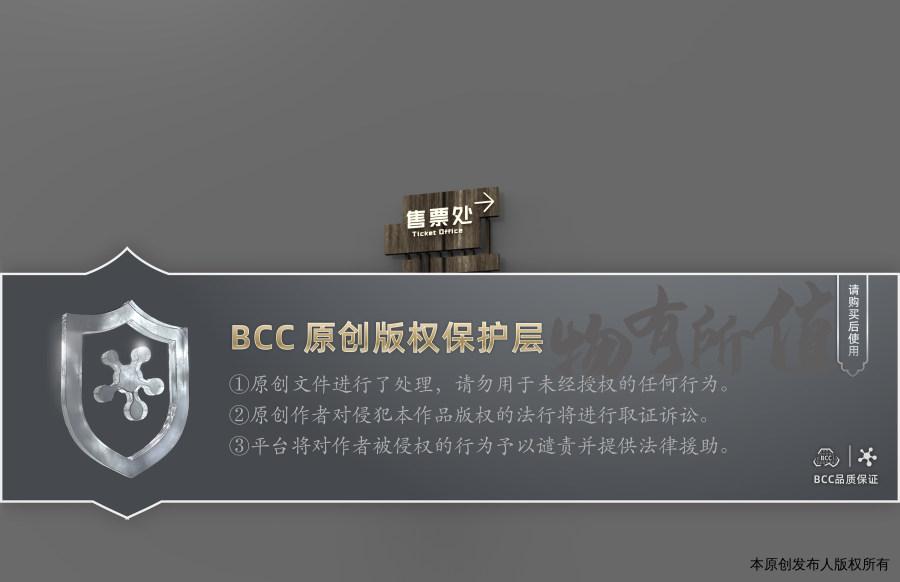 重庆森林公园导视系统设计方案