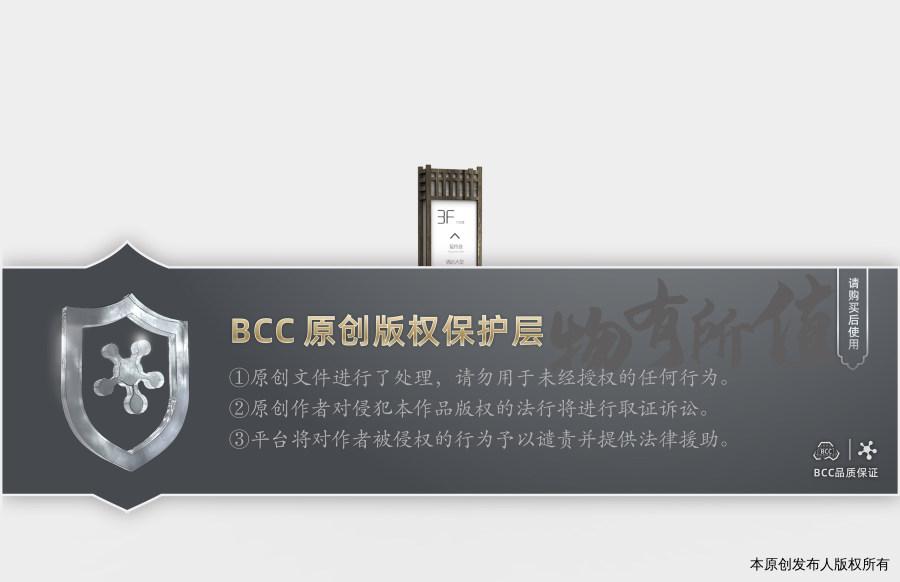 棕色北京明珠度假村木质格栅庭院中式楼宇标识