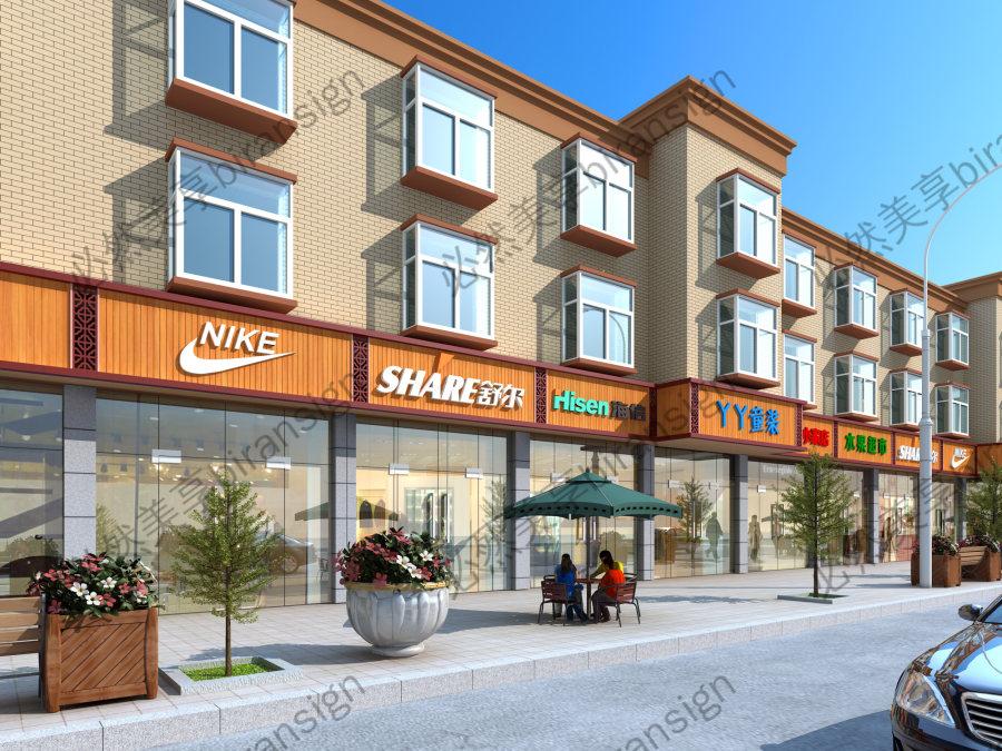 街道改造店招模型
