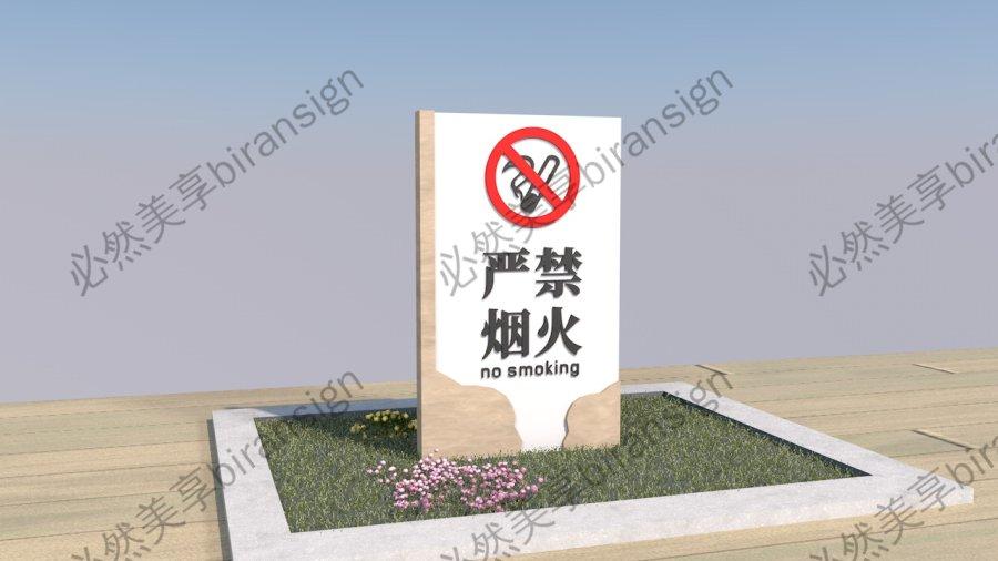 中式风景区导视