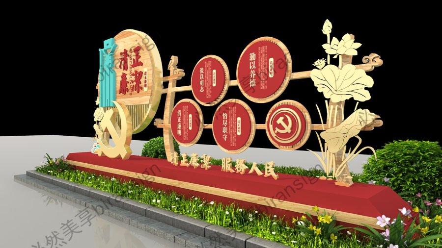 户外党建文化雕塑