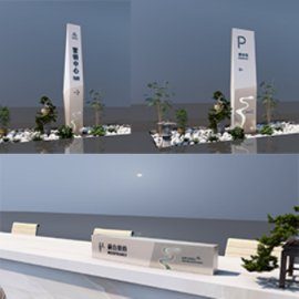 某高档地产小区香槟金销售中心导视系统设计概念方案画册B方案