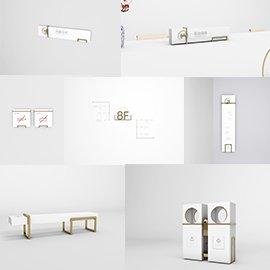 时尚简约酒店插入式便捷导视系统设计