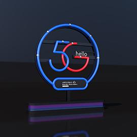 5G发光二极管立体标识美陈展示模型