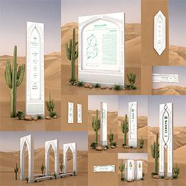 清真寺景区伊斯兰教风格导视系统设计概念方案