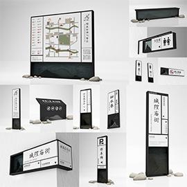 新中式创意古镇导视方案设计