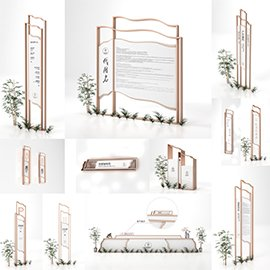 高档中国风度假村酒店标识导视系统设计