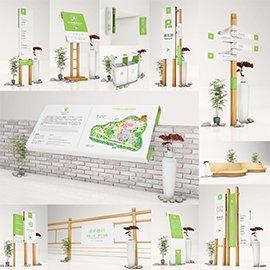 绿色生态公园环境导视系统设计