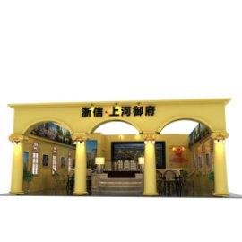 房地产展厅