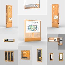 WAFAN科技有限公司导视设计方案