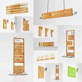创意木板拼合科技公司导视系统设计方案