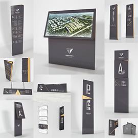 三角型C4D标识图片科技会展中心导视系统