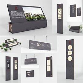 武汉国汉大学教育校园标识导视系统设计