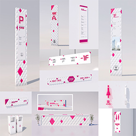 时尚粉色系列商业综合体导视系统设计概念方案