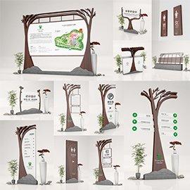 树状生态树木造型植物园立牌标识