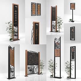 四川巴蜀寨旅游风景区导视系统设计