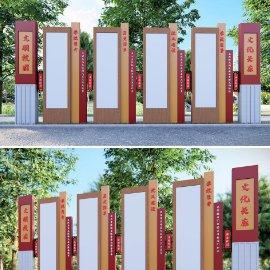 学校校园宣传栏户外立地宣传栏校园文化长廊