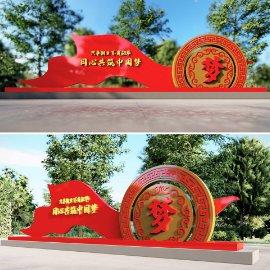 大气新中式户外中国梦精神堡垒党建小品雕塑