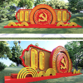 大气新中式户外党建精神堡垒党建小品雕塑