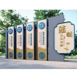 法治雕塑文化墙造型设计法治小品法治宣传