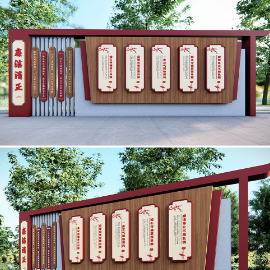新中式外户廉政雕塑党建精神堡垒党建廉政文化墙