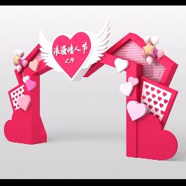 浪漫情人节2.14爱心美陈拱门