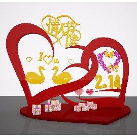 情人节快乐2.14爱心美陈DP