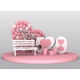 520情人节爱心气球网红粉打卡美陈