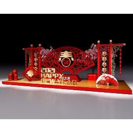 2021春子春节新年美陈设计