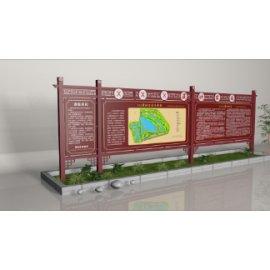 全套湿地公园导视系统设计方案
