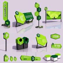 绿色科技全套VI导视系统设计