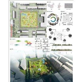 镜子公园设计文本套