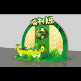 粽子节端午节美陈DP