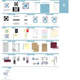 建筑公司全套VI视觉形象设计