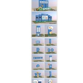 健康体育园全套导视系统