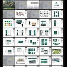 大型小区导视设计方案