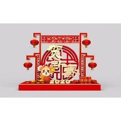 春节节日美陈装饰小品