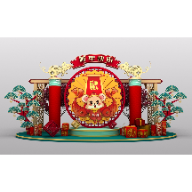 鼠年春节美陈装饰小品